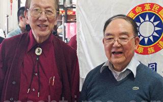 蒋宋美龄访美70周年 国军遗族校26日纪念