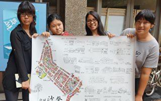 中原景观系海外移地教学  手绘人文地图
