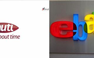 eBay收購快遞網絡商 迎戰假日送貨競爭