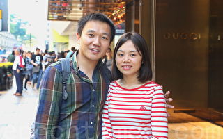 大陸投資移民湧香港 移民門檻或再提高至1,500萬