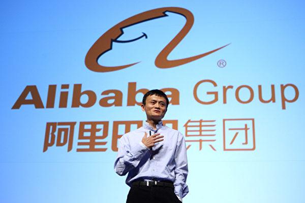 阿里巴巴创始人马云透露,再过两年,自己便可取得香港永久身份证,并直言晚年希望在香港度过。(Tomohiro Ohsumi/Bloomberg via Getty Images)