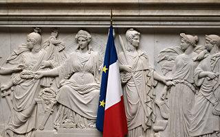 法国右翼推出新移民政策  拟改革出生地制