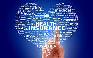 哪些保险减税项目 可能被您忽略了!
