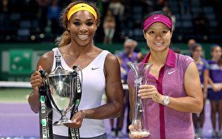 WTA总决赛 李娜惨遭小威逆转无缘冠军