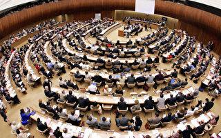 人權倒退 滬218人反對中國任聯合國人權理事會成員國