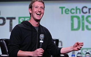 臉書3季度盈利超預期 移動廣告猛增
