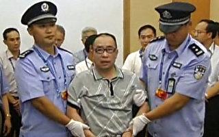 赖昌星成胡锦涛习近平打击江派一枚棋子