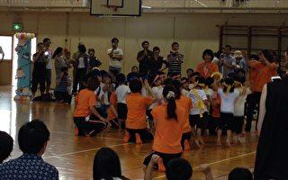 日本保育園裡的趣聞——運動會