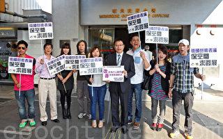 香港民间促旺角行人专区长期开放