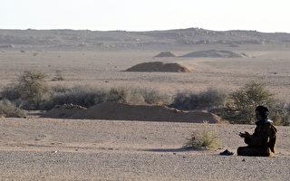 发现汽车抛锚 92人命丧撒哈拉大沙漠