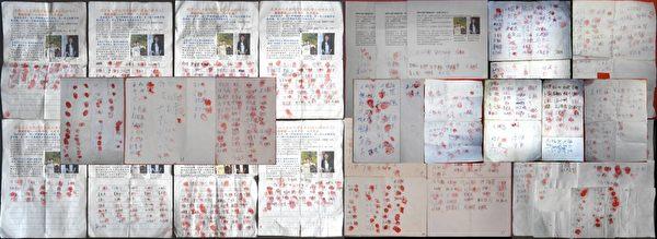 法輪功修煉者周向陽李珊珊夫妻的故事感動燕趙大地,邪惡的迫害令民眾憤慨。越來越多的人伸出援手,河北民眾為營救「唐山女兒」李珊珊紅手印簽名總數已達5,291人。(大紀元)