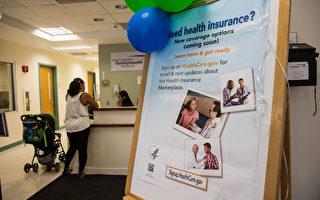 美国七百万人免费新医保 中产者叫苦 部分涨过50%