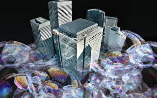 大陸房價十月漲幅加大,北上廣深漲幅逾二成。居高不下的房價和剛剛結束的三中全會隻字未提房價調控的巨大反差,引發業內專家的各種解讀。大陸財經獨立評論人士牛刀表示,在習李統一達成「放手讓市場決定價格」的統一意見後,最終將刺破房地產泡沫。(大紀元合成圖片)