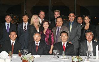 加州尔湾市长率团访台 加强友谊经贸