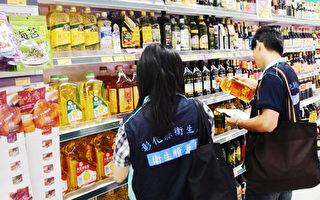 彰化縣衛生局配合衛福部啟動油安行動,1日稽查販售業、餐飲業等95家次,查察近800件油品,全數合格,並未發現違規產品。(彰化縣衛生局提供)