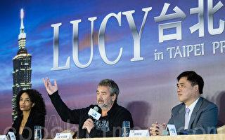 《Lucy》杀青 法国大导演卢贝松赞台湾和善