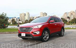 汽車測試: 2013 Hyundai Santa Fe XL