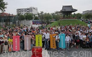 组图:台北城史迹大会师 走访认识历史古迹