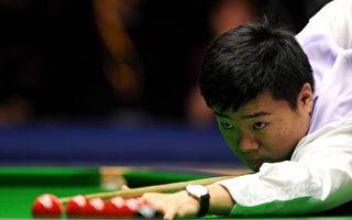 斯諾克國錦賽封王 丁俊暉創20年來首個三連冠