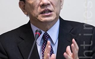 經建會主委管中閔4日表示,自由經濟示範區的行政法規修改、鬆綁,預計11月底可完成。(陳柏州/大紀元)