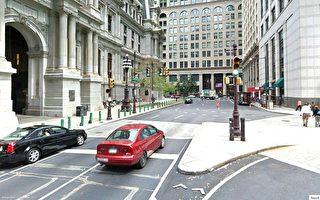 费城吃红灯罚单最多街口