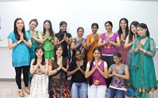 《少年Pi奇幻漂流》印度舞團 元智大學演出