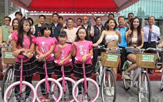 單車漫遊草悟道 體驗台中最美綠廊