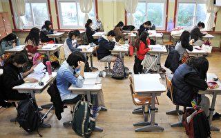 南韩65万人考大学 飞机禁起降