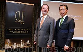香港珠宝皮具美容品 大陆消费者青睐