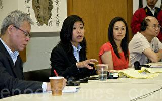 如何使用預算 舊金山華裔家長發聲