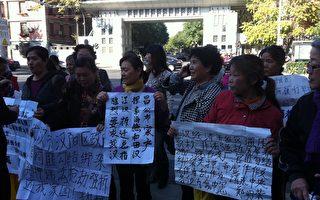 組圖:中紀委高官座車頻被攔截 北京高度戒備