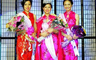 華商會2013親善小姐選美 區思敏奪冠