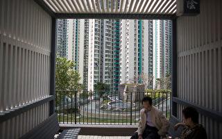 樓價指數創新低 人口與房策環環相扣