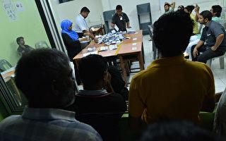 馬爾地夫總統大選投票展開