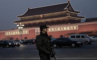 """三中全会空前紧张 334名省部高官被""""软禁""""北京"""