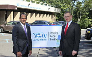 北岸保险公司总裁艾伦(Alan J. Murray)(右)和商务总经理克莱格(Craig Hauben)(左) 对新公司的运作充满信心。(摄影:张本尼/大纪元)