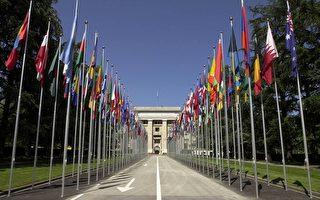 反對中共入選UN人權理事會 美議員:黃鼠狼給雞拜年