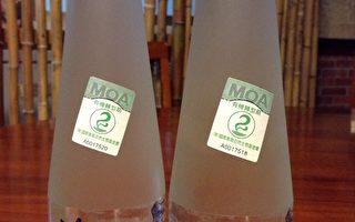 全國首創有機酒莊 迴鄉酒莊在苗栗