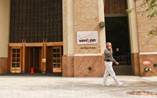 Verizon向紐約市府付5千萬庭外和解金
