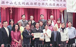 監委葛永光灣區表示民主制度要中西融合