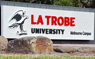 澳洲高考百态  流浪汉藉高考改变命运