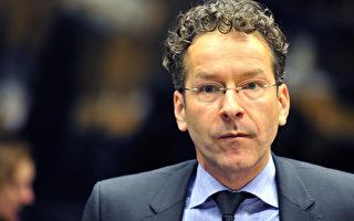 荷兰财臣要求严惩合作银行丑闻员工