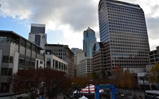 西雅圖被評為北美最聰明城市