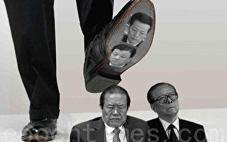 三中公告起草組將劉雲山張高麗「擺上台」