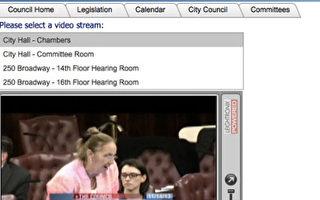 新法律要求網絡播放政府公共會議