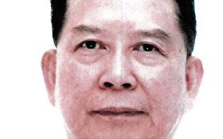 被控在温哥华地区无照行医并被法院判刑3月的台裔牙医吴东胜,17日(当地时间)在多伦多投案。(卑诗省牙医外科学会提供)