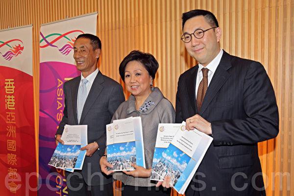 三中全會結束大約一個星期,香港金發局11月18日公布首批報告,就鞏固本港國際金融中心及離岸人民幣業務等方面提出建議(由左至右 秦曉、史美倫與李律仁),被認為是配合三中全會相關政策。(潘在殊/大紀元)