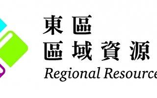 流通意象概念Logo獲選全國共用標誌