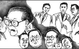 被控反人類罪 西班牙法院再向江澤民等5人發逮捕令