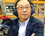 前年曾同樣遭香港電台烽煙節目「叮走」的名嘴吳志森,相信李慧玲事件和商台續牌有關,批評香港言論自由空間越來越收窄。(大紀元資料圖片)